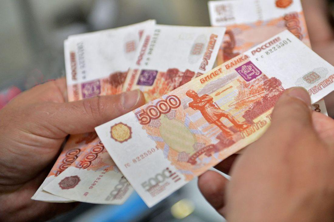 Пензячка перечислила 15 тыс. руб. лже-полицейскому