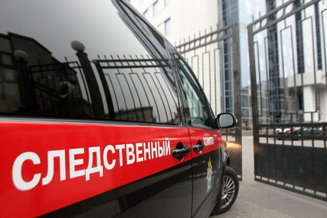 Руководитель пензенской компании оштрафован на7 млн руб. запопытку дачи взятки