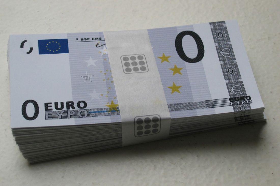День конституции, евро прикольные картинки