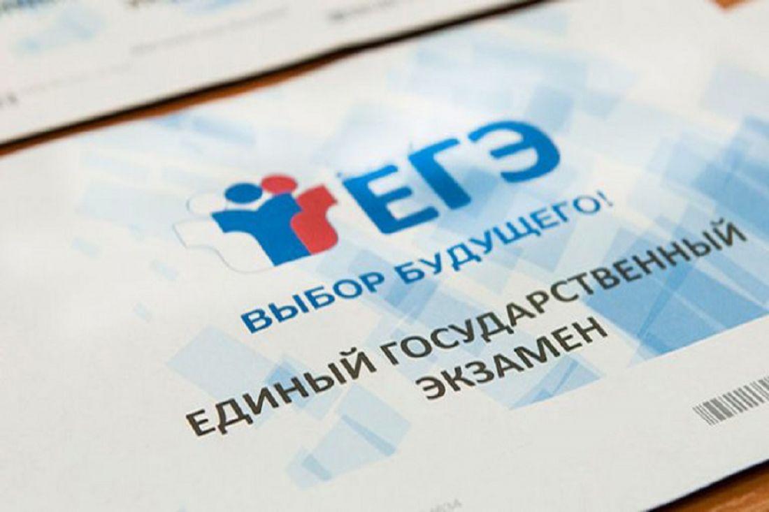ВИвановской области стартует досрочный период ЕГЭ