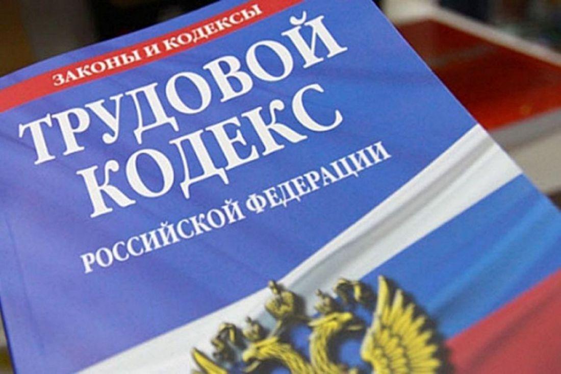Вфирме вПачелмском районе умер 46-летний рабочий