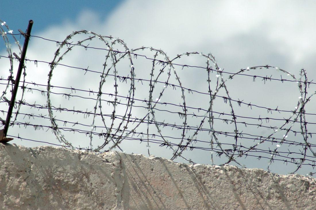 ВСердобске майор внутренней службы пронес осужденному запрещенные препараты