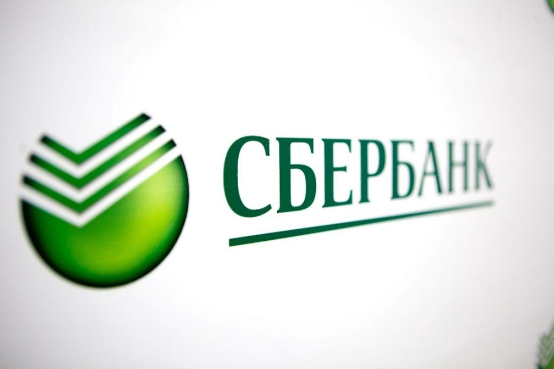 Граждане Карелии взяли вкредит уСбербанка практически 4 млрд руб.