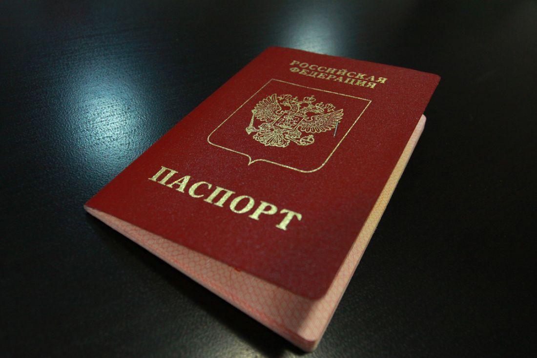 Пензячка оформила кредит попохищенному паспорту