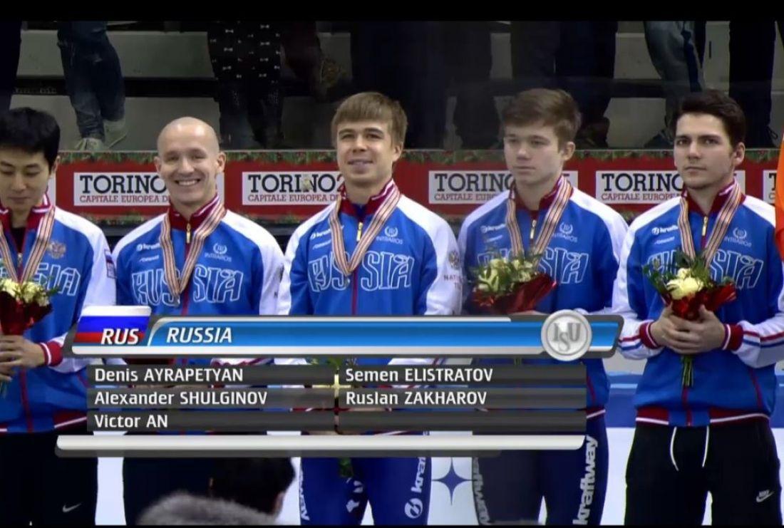 Житель россии Семен Елистратов стал чемпионом Европы пошорт-треку