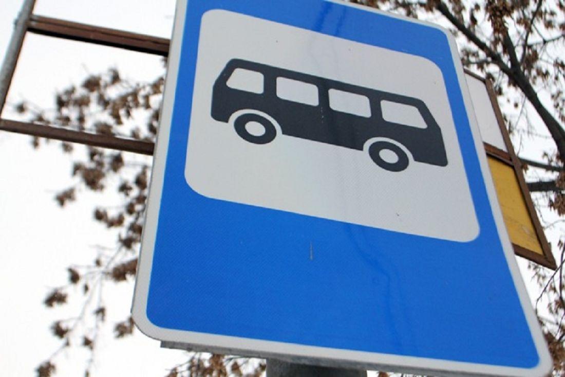 Зареченские автобусы №102 будут ездить вПензу раз вчас