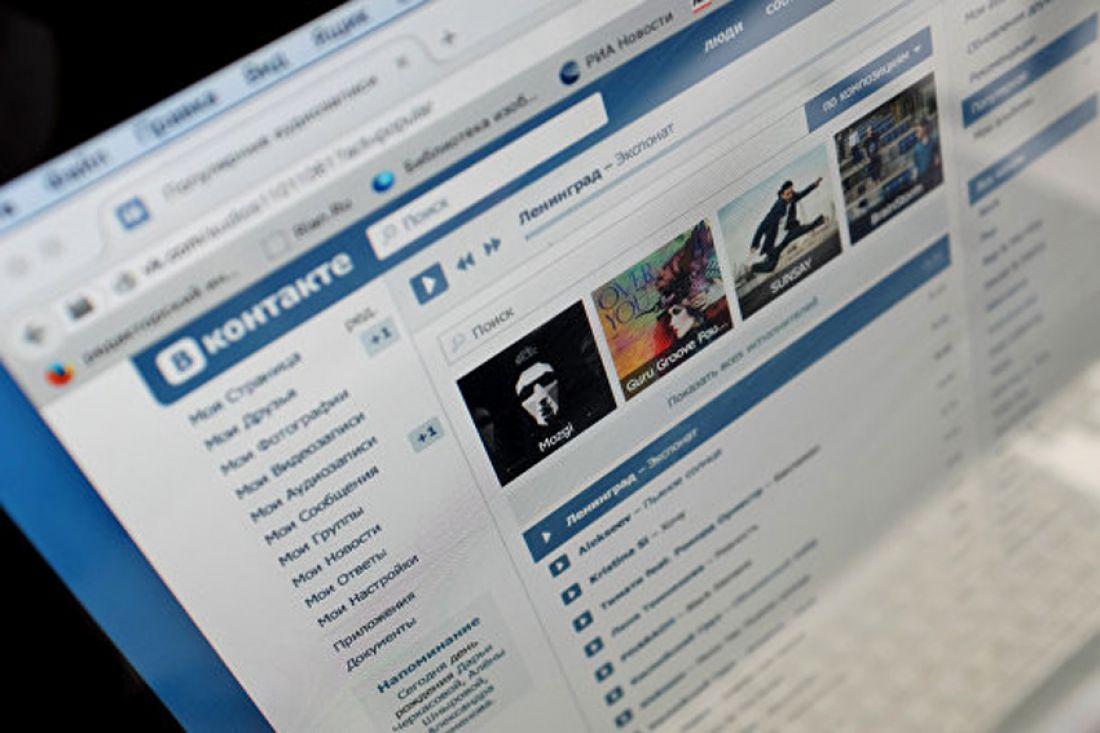 Владелец прав автора напесни Цоя требует 3 млн руб с«ВКонтакте»