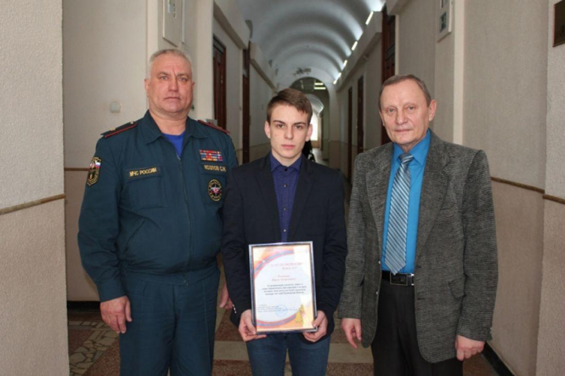 ВПензе наградили студента, спасшего пожилого рыбака вНаровчате