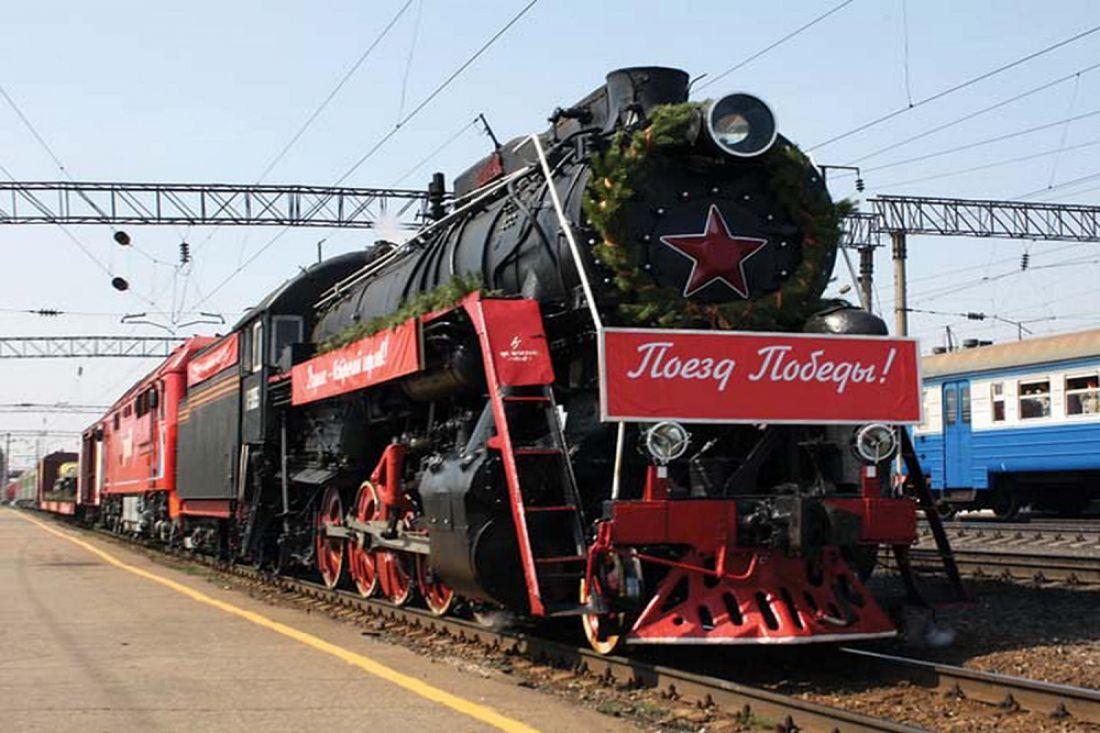 «Поезд Победы» прибыл вОмск