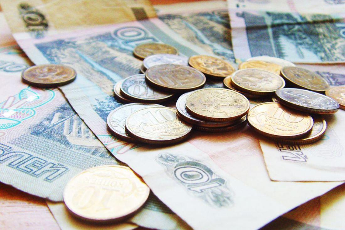 В РФ прожиточный минимум уменьшили до9700 руб.