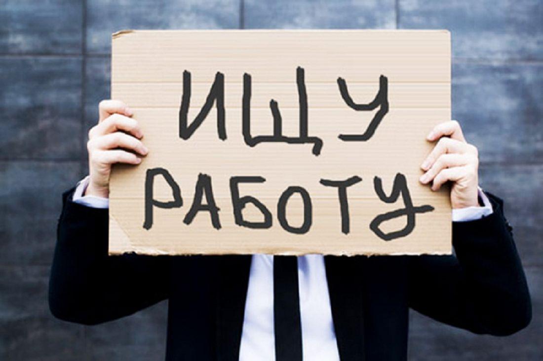 Минтруд: доля нигде неработающих граждан России занеделю снизилась на0,9%
