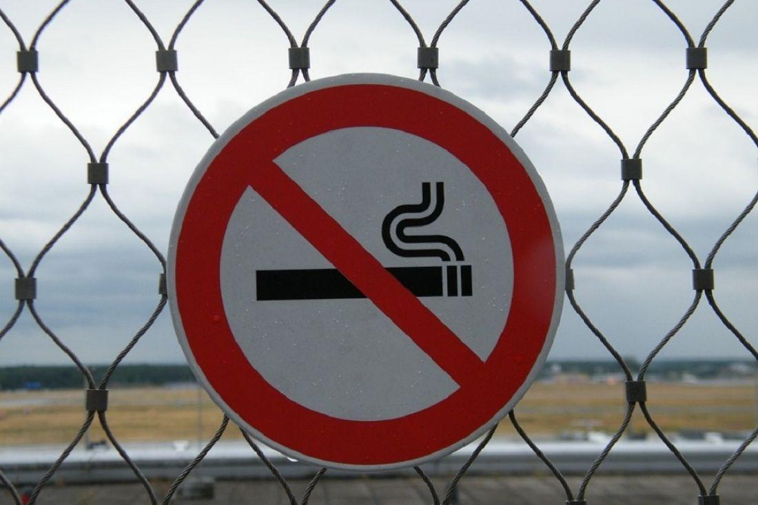 Роспотребнадзор: заполгода резко подросла доля импортных сигарет, несоответствующих условиям безопасности