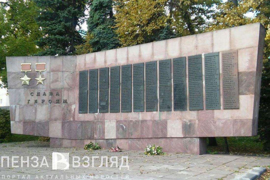 Губернатор Белозерцев проинспектировал «Зенит»