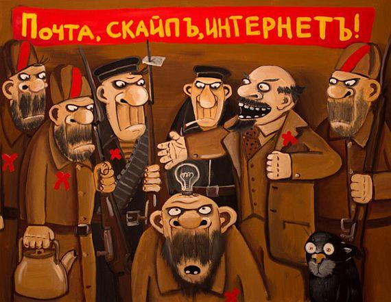 Утренним выходом вонлайн хабаровчане отметят день рождения Рунета
